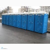 Биотуалеты. Туалетные кабины. МТК. Мобильные туалетные кабины. АКЦИЯ