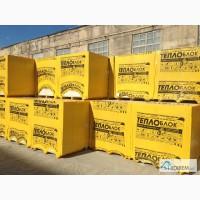 Продаем автоклавный газоблок UDK- тепло и долговечность