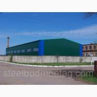 Строительство склада Киев. Металлоконструкции на заказ