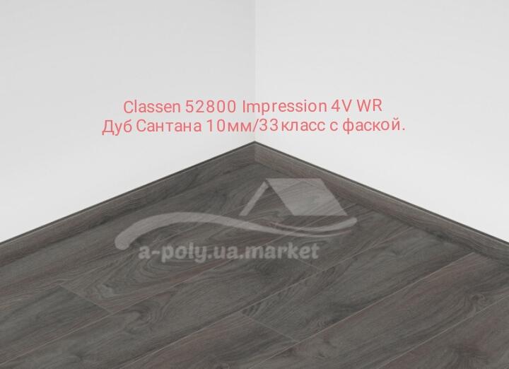 Фото 2. Ламинат влагостойкий Classen Impression 4V 10мм/33класс Бесплатная укладка