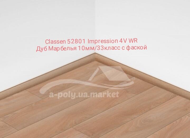 Фото 3. Ламинат влагостойкий Classen Impression 4V 10мм/33класс Бесплатная укладка