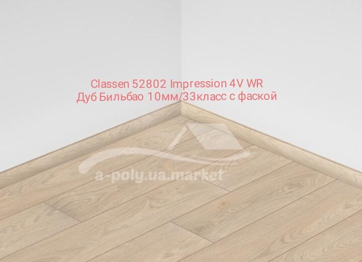 Фото 4. Ламинат влагостойкий Classen Impression 4V 10мм/33класс Бесплатная укладка