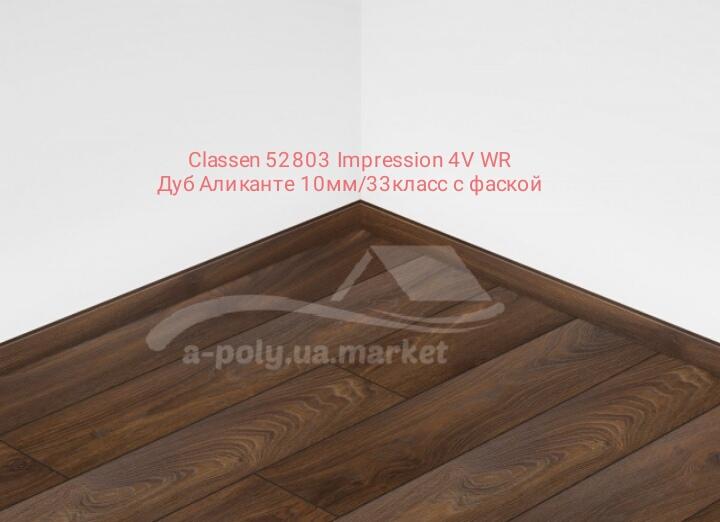 Фото 5. Ламинат влагостойкий Classen Impression 4V 10мм/33класс Бесплатная укладка