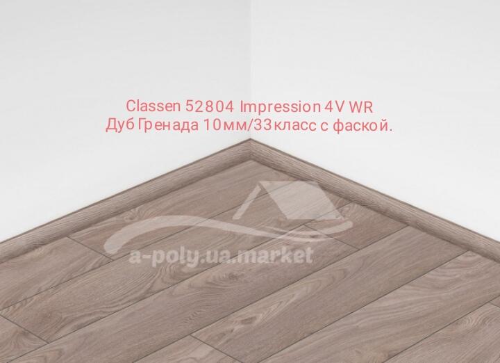 Фото 6. Ламинат влагостойкий Classen Impression 4V 10мм/33класс Бесплатная укладка