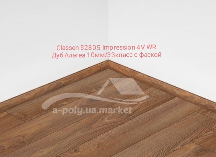 Фото 7. Ламинат влагостойкий Classen Impression 4V 10мм/33класс Бесплатная укладка