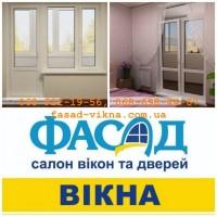 Металопластикові двері, вікна, балкони Steko, Wds, Rehau. Жалюзі, ролети