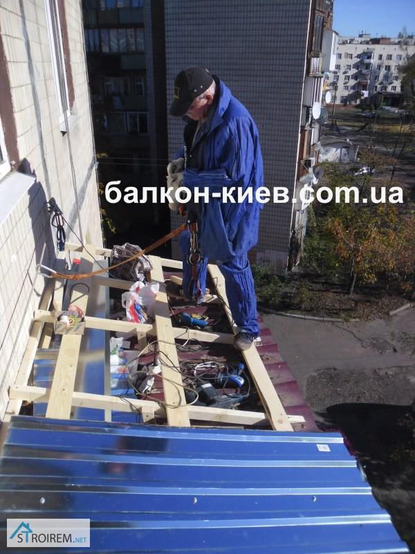 Ремонт крыши балкона. киев.