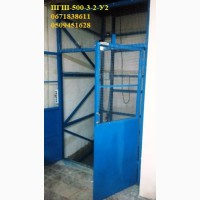 СКЛАДСКОЙ шахтный электрический подъёмник-лифт г/п 500 кг. СКЛАДСКИЕ подъёмники-лифты