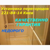 Ремонт металлопластиковых дверей киев, ремонт окон Киев, ролет Киев
