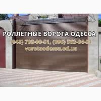 Ворота с электроприводом купить Одесса