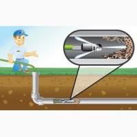САНТЕХНИК прочистка канализации ЭЛ-МЕХ способ труб 40-150 мм ДНЕПРОДЗЕРЖИНСК